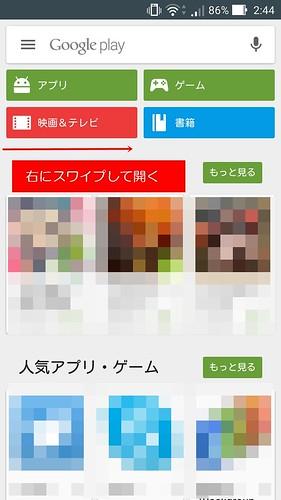 Screenshot_2015-06-03-02-44-59