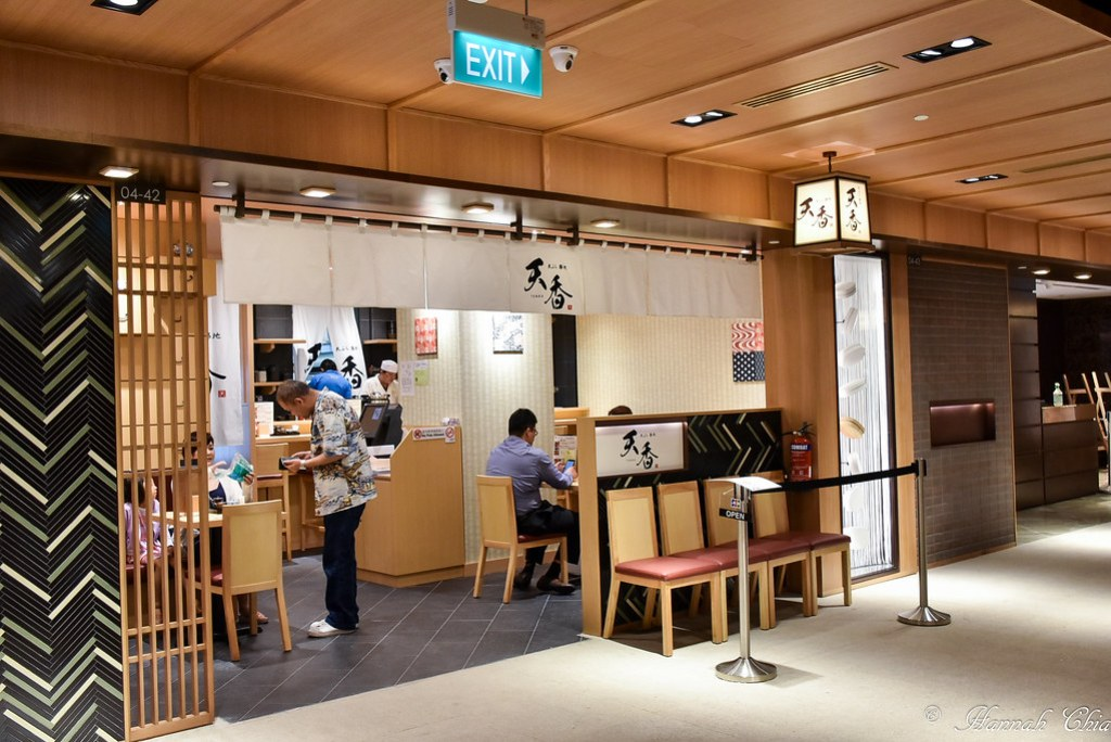 Tendon Singapore_