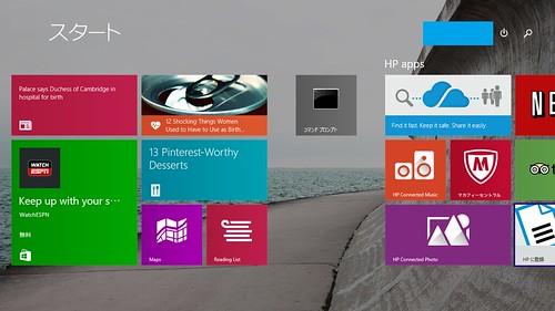 jpdesktop03