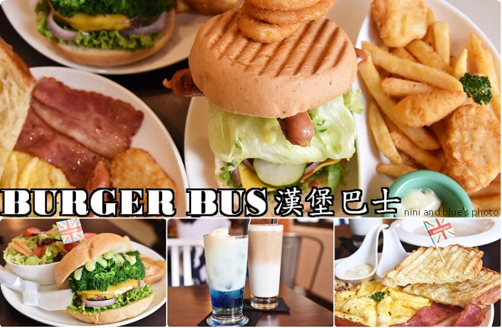 28127558773 1902ef1139 b - 【熱血採訪】漢堡巴士Burger Bus 台中東區早午餐、咖啡,近旱溪夜市