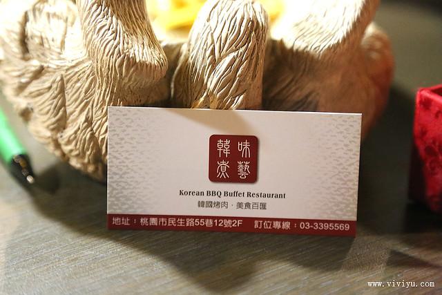 [桃園.美食]韓味煮藝~桃園少見的韓式銅盤烤肉吃到飽 @VIVIYU小世界