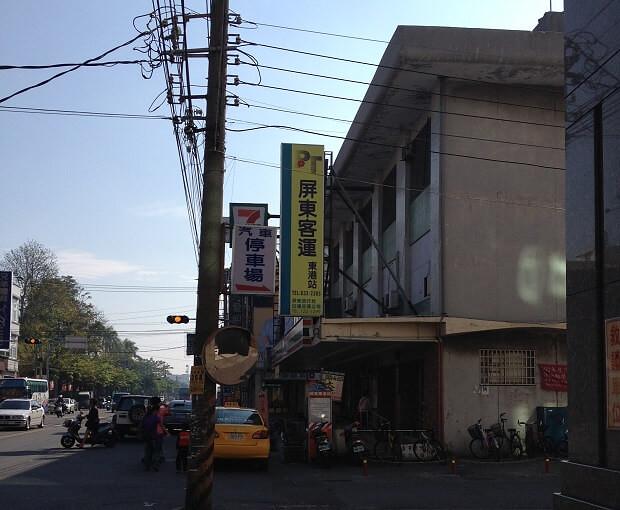 160711 台湾バス停