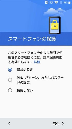 Screenshot_20160703-215645