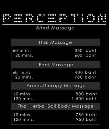อัตราค่าบริการร้าน Perception Blind Massage ณ วันที่ 7 มิถุนายน 2558