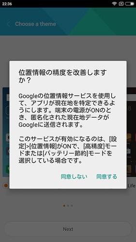 Screenshot_2016-09-15-22-36-25_com.google.android.gms