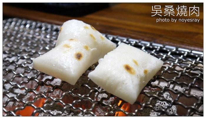 吳桑燒肉 32