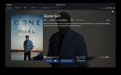 Popcorn для Mac OS - смотреть фильмы и сериалы с торрентов без скачивания