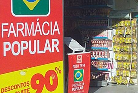 https://i1.wp.com/farmaciapopular.net/wp-content/uploads/2012/11/farmacia-popular-fraldas-geriatricas.jpg