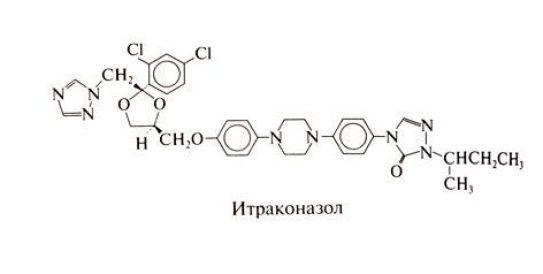 Итраконазол  C35H38Cl2N8O4
