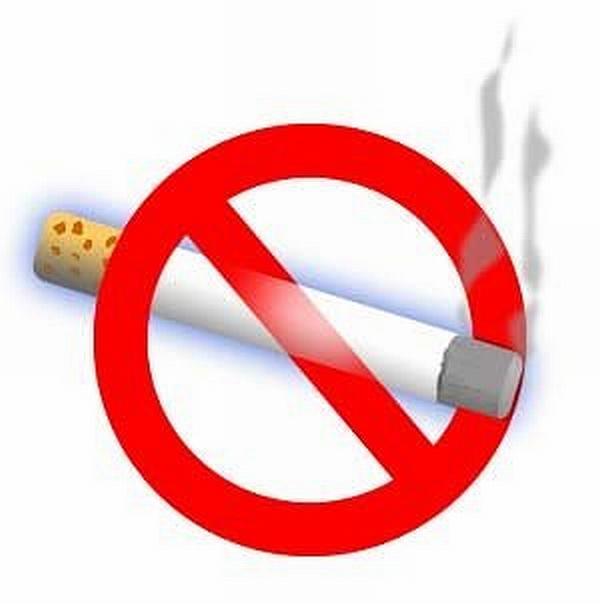Отказ от табака.