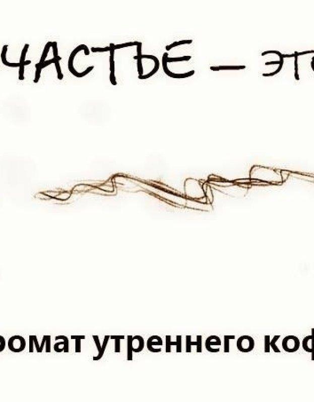 Методика дыхания Стрельниковой