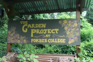 garden project sign
