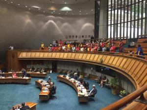 Hawaii Senate Veto HB2501