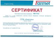 Certificate_farmet
