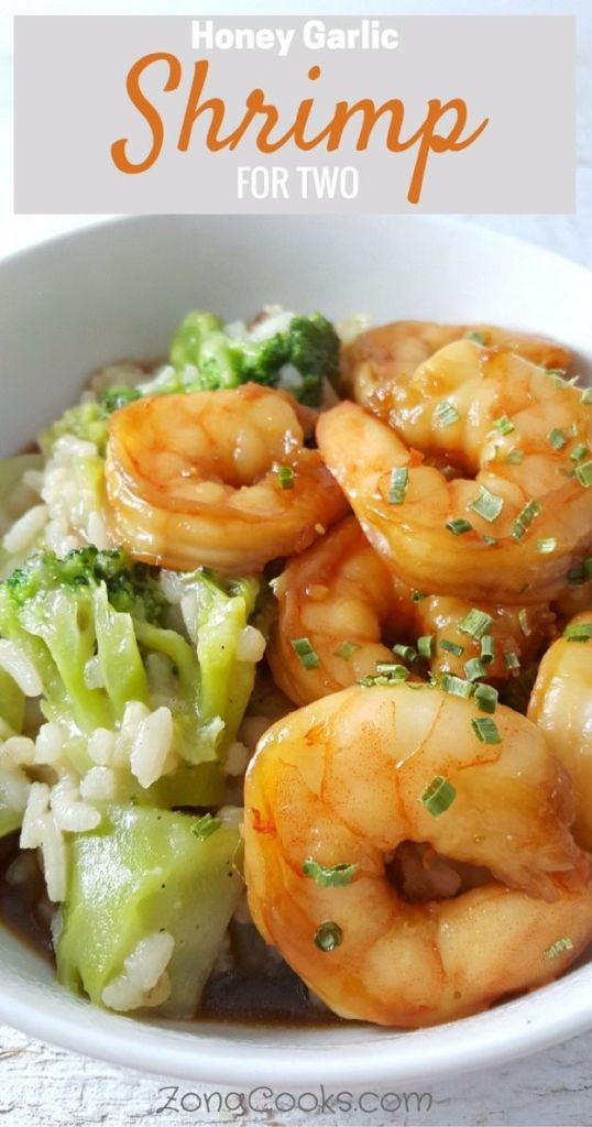 Honey Garlic Shrimp Recipe For Two