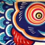 Blue-Koinobori-Fish-Wind-Sock-79-inch-0-0