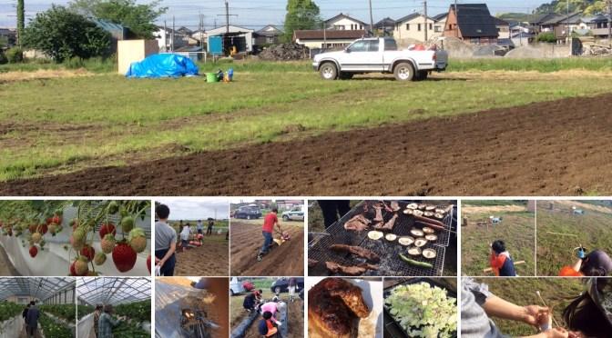 旬菜里イベントで耕作放棄地から耕作地へ〜落花生種付け体験〜