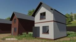 small-houses-v1-0-0-0_1_FarmingSimulatorNET