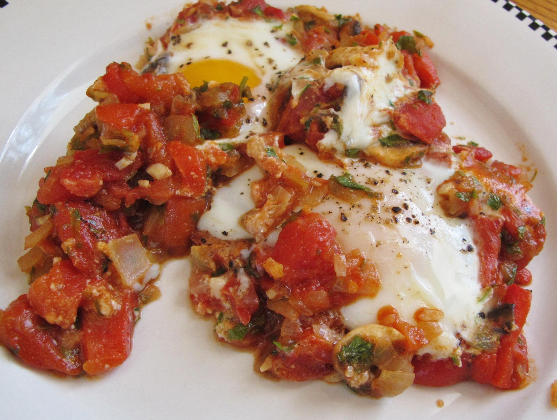 Mediterranean Baked Eggs (variation of North African Shakshouka)