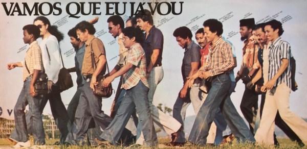 A trupe de Wanderléa em 1977