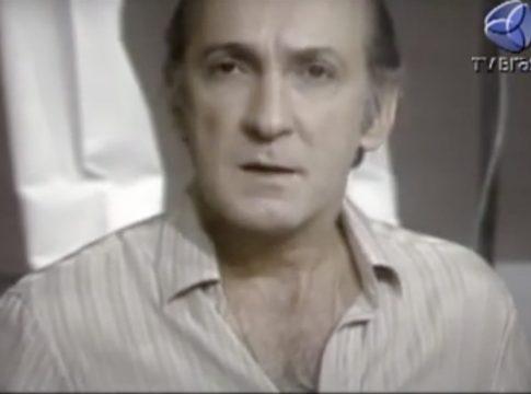 José Ramos Tinhorão (1928-2021)