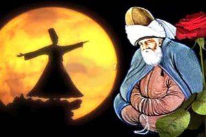 غزل مولانا رومی اردو منظوم ترجمہ