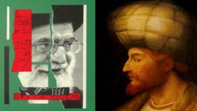 Iran's anti Islamic world conspiracies