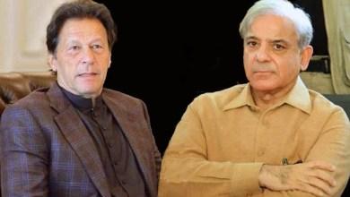 Mian Shahbaz Shareef and Imran Khan 2021