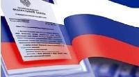 ГИБДД хочет получать недостоверные сведения от Минздрава