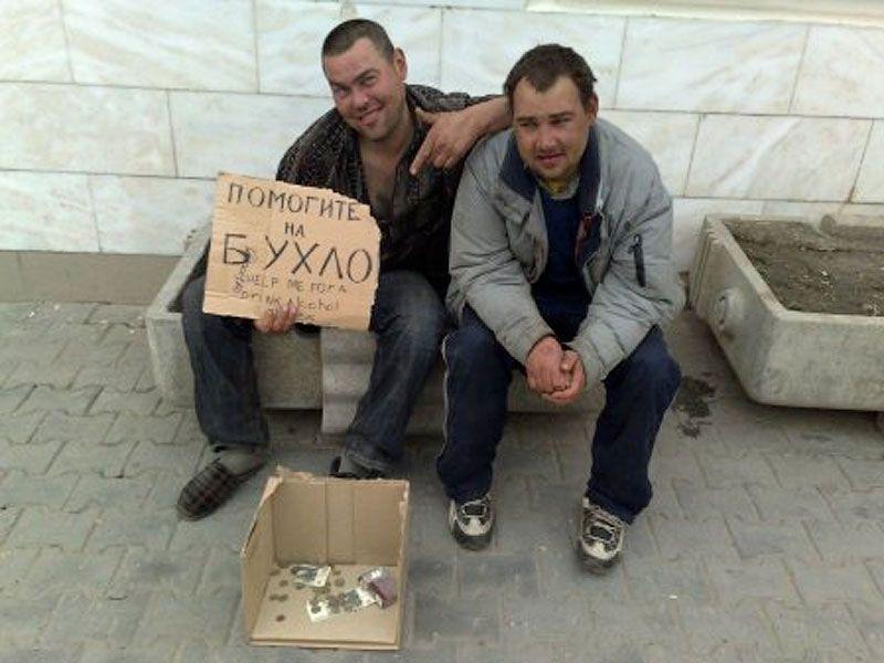Свердловская полиция не может штрафовать попрошаек — виновато правительство области