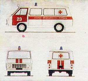 для автомобилей скорой медицинской помощи применялся только чисто белый цвет