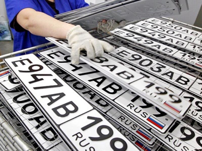 ГИБДД: конфигурация номерных знаков не всегда является подходящей для конструкции современных ТС