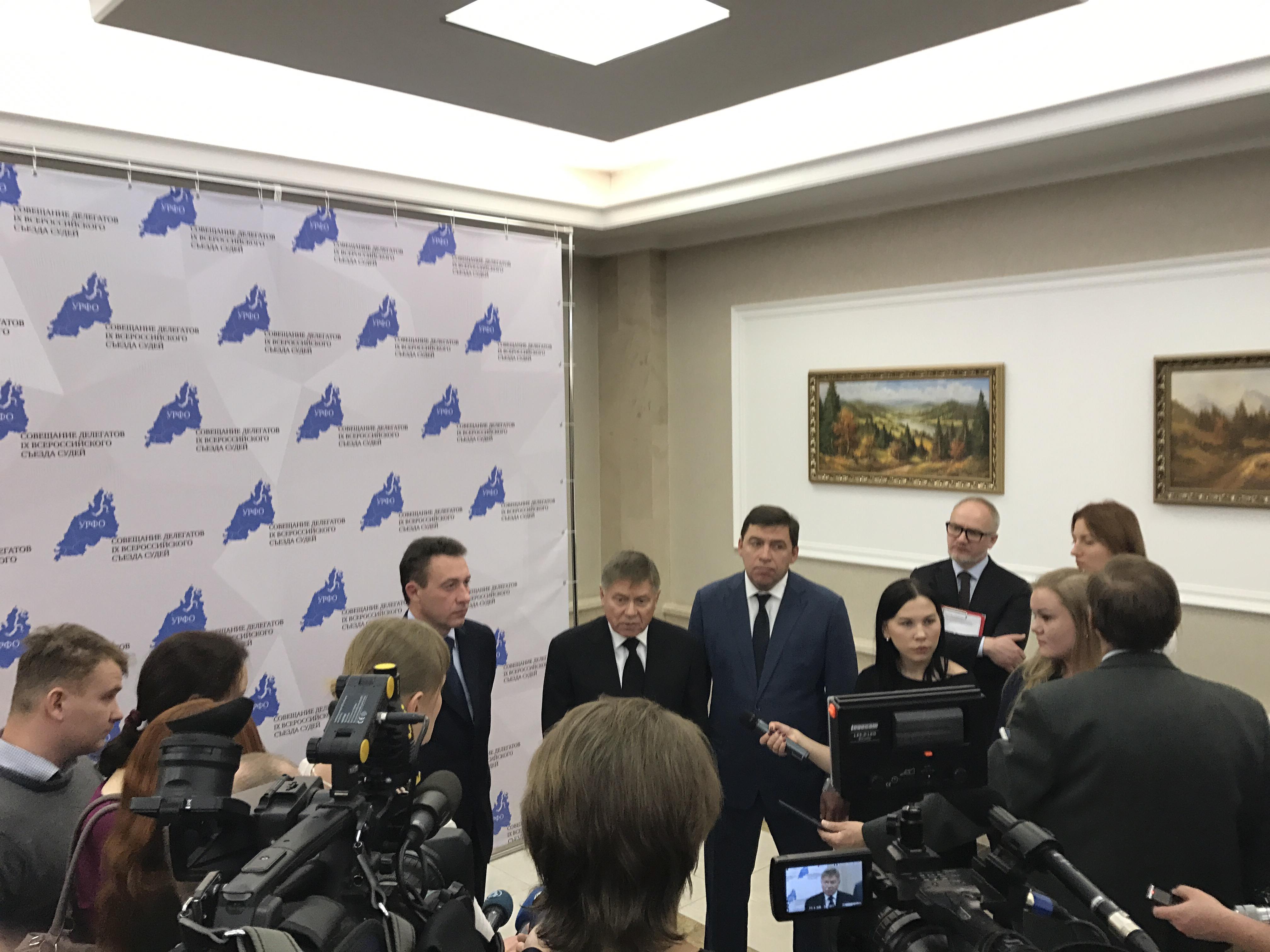 Совещание судей-делегатов IX Всероссийского съезда судей