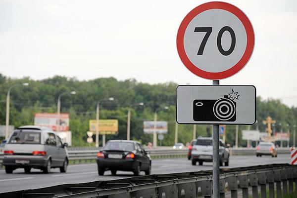 В Госдуме займутся незаконными штрафами за превышение скоростного режима