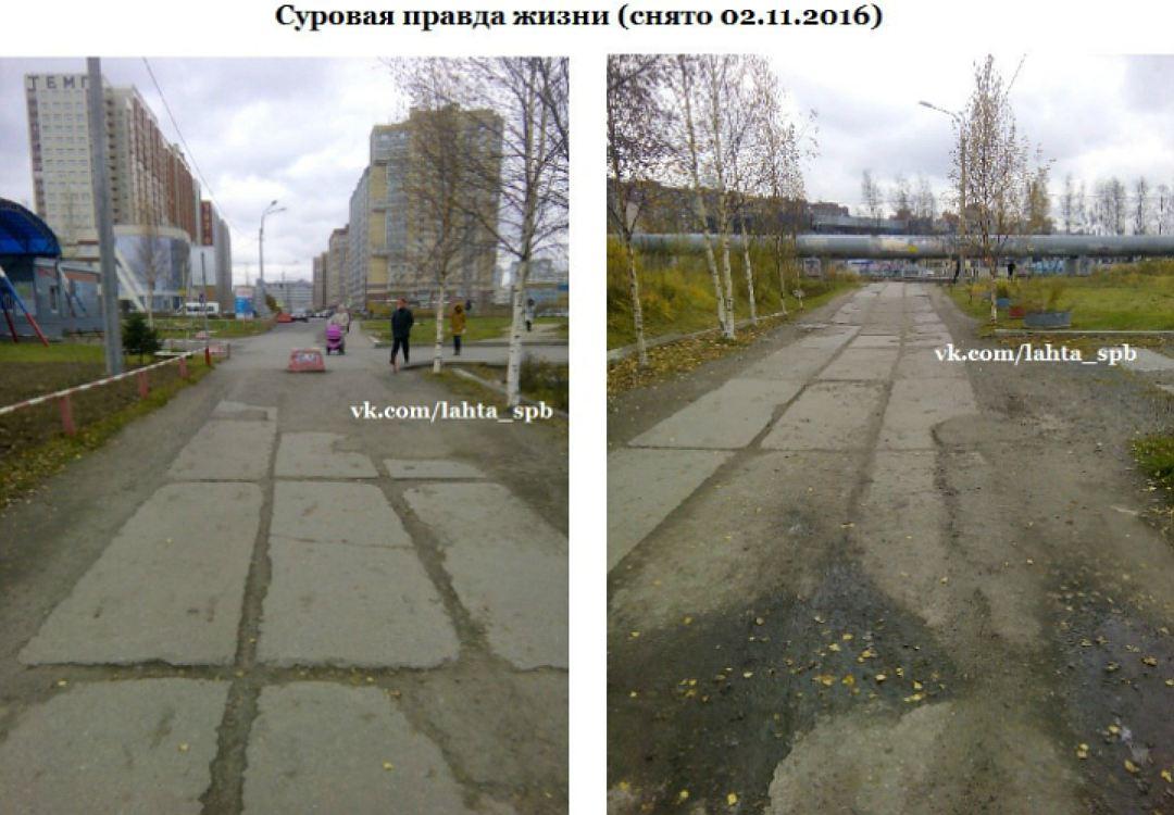 Губернатор Санкт-Петербурга уволил чиновника, «ремонтировавшего» дороги в фотошопе
