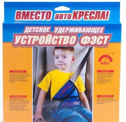 Верховный Суд разрешил перевозить детей в машинах без автокресел