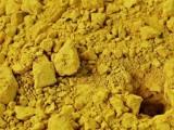 ایران استخراج از دو معدن اورانیوم و بهرهبرداری از یک کارخانه تولید کیک زرد را اغاز کرد