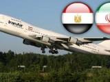 پروازهای توریستی ایران به مصر معلق شد