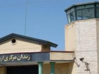 یورش، بازرسی و ضبط اموال زندانیان سیاسی زندان مرکزی ارومیه