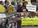 کارگران شير و لبنيات و تجمع در روز کارگر