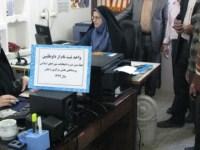 """رد صلاحيت 8 هزار و ۴۵۰ نفر از نامزدهای """"انتخابات شوراها"""""""