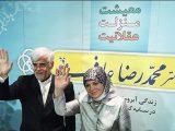 عارف از ادامه رقابت در انتخابات نمایشی کنار رفت