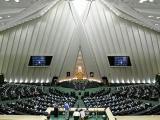 واکنش مجلس و وزارت خارجه رژیم به مصوبه کنگره آمریکا
