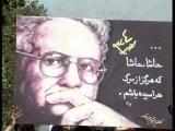 ویدئو کلیپ – بزرگداشت شاعر بزرگ ملي احمد شاملو