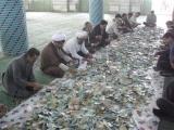 چپاول بیت المال توسط مقامات رژیم