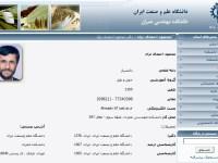 پذیرش ۳هزار دانشجوی دکترا بدون آزمون در دوران محمود احمدینژاد
