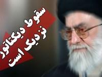 استیصال رژیم، مصوبه مقابله با نشر اخبار خلاف واقع در فضای مجازی!!!
