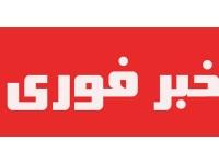 اسید پاشی های جدید در تهران به شیوه اسید پاشان اصفهان