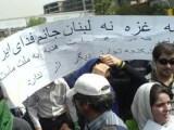 کنفرانسی که رژیم برای سوریه در لبنان تشکیل داده بود به گل نشست، عراق هم نمیرود