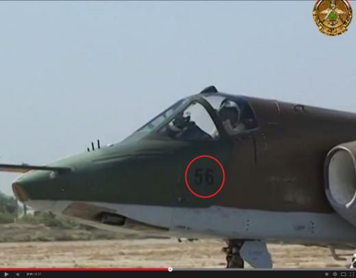 دراین عکس که از فیلم منتشر شده گرفته شده است، شماره یکسان سوخو و همچنین فونت کاملا یکسان دو هواپیما مشخص است